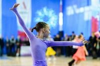I-й Международный турнир по танцевальному спорту «Кубок губернатора ТО», Фото: 32