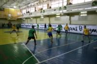 Матчи чемпионата города по мини-футболу среди любителей , Фото: 10