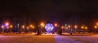 Украшение парка к Новому году, 15.12.2015 , Фото: 2