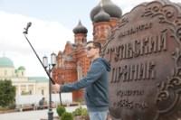 Московские блогеры в Туле 26.08.2014, Фото: 63