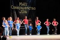 Мисс Совершенство 2016, Фото: 13