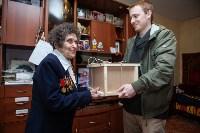 Подарок ветерану Нине Гавриловне Обуховой, Фото: 4