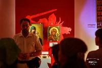 Открытие выставки «Воинство небесное и земное», Фото: 39