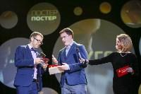 Кинофестиваль Шорты-2017, Фото: 87