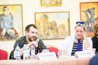 """Презентация проекта """"Неделя франкофонии"""" в Поленово, Фото: 78"""