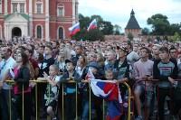 Матч Россия – Хорватия на большом экране в кремле, Фото: 18