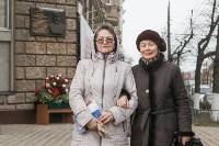Открытие мемориальной доски Аркадию Шипунову, 9.12.2015, Фото: 59
