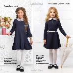 Мальчики и девочки: От надежных колясок до крутой школьной формы и стильных причесок, Фото: 9