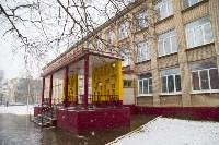 Мартовский снег в Туле, Фото: 25