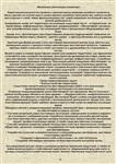 """Концепция развития музея """"Тульский Кремль"""", Фото: 1"""