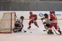 Хоккейный турнир EuroChemCup, Фото: 98