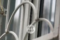 Кража из банка в Туле: преступники проникли в офис через окно, Фото: 2