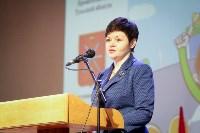 В Туле состоялся форум «Безопасные дороги – безопасное детство», Фото: 11