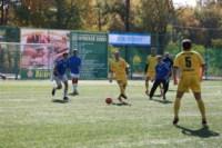 1/8 финала Кубка «Слободы» по мини-футболу 2014, Фото: 10