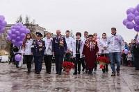 Сирень Победы 2015, Фото: 56