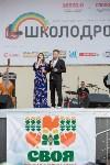 «Школодром-2018». Было круто!, Фото: 54