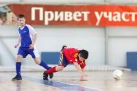 Областной этап футбольного турнира среди детских домов., Фото: 51