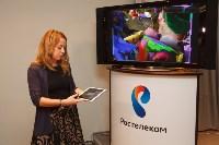 """""""Ростелеком"""" представил сервис """"Мультискрин""""., Фото: 19"""