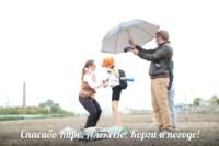 Съемки Матвея Кудрявцева для OPENCON-2014, Фото: 2