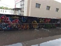 Дождливые выходные в Туле, Фото: 3