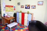 В какой детский центр отдать ребёнка, Фото: 2