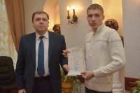 """Конкурс """"Лучший выпускник ТулГУ-2016, Фото: 10"""