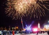 Митинг-концерт в честь годовщины присоединения Крыма к России, Фото: 77