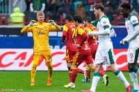 Арсенал-Локомотив 6.10.19, Фото: 13