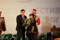 Улыбнись, Россия! , Фото: 28