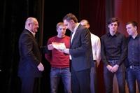 Тульская областная федерация футбола наградила отличившихся. 24 ноября 2013, Фото: 62