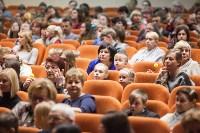 Театр кошек в ГКЗ, Фото: 21