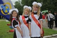 Последний звонок 2013: праздник от ТулГУ, Фото: 1
