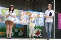 Фестиваль дворовых игр, Фото: 26