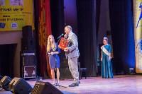 Закрытие фестиваля Улыбнись, Россия, Фото: 101