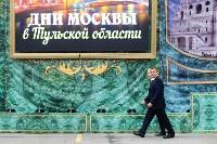 Дни Москвы в Туле, Фото: 39
