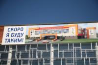 """На """"Кировце"""" снесли часть спорткомплекса, Фото: 2"""
