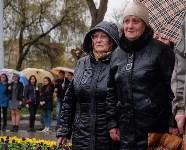 Митинг, посвященный Дню памяти погибших в радиационных авариях и катастрофах, Фото: 31