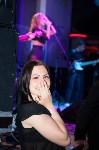 Коцерт Певицы МакSим в «Прянике», Фото: 66