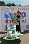 Мама, папа, я - лучшая семья!, Фото: 107