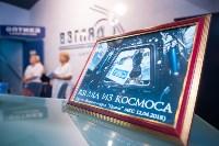 Клиника «Взгляд» наградила победителей конкурса «Детский взгляд в космос», Фото: 6