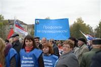 Митинг на площади Искусств, Фото: 4