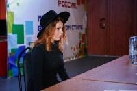 Кастинг на Мисс Студенчество 2016, Фото: 33