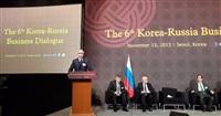Встреча ведущих представителей бизнеса России и Кореи, Фото: 2