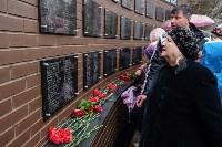 Митинг, посвященный Дню памяти погибших в радиационных авариях и катастрофах, Фото: 46