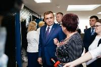 VII Съезд территориального общественного самоуправления  Тульской области, Фото: 13