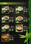 Фо-Бо, кафе вьетнамской кухни, Фото: 40