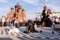 Театральное шествие в День города-2014, Фото: 26