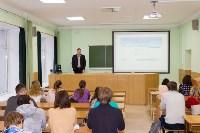 Вузы и колледжи Тулы – 2019: поступаем учиться, Фото: 15
