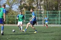 Групповой этап Кубка Слободы-2015, Фото: 394