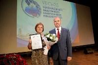 Алексей Дюмин поблагодарил представителей  ТОСов за активность, Фото: 26